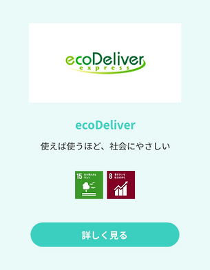 ecod.png