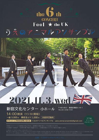 Feel the U.K..jpg