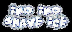 Iko Iko Shave Ice