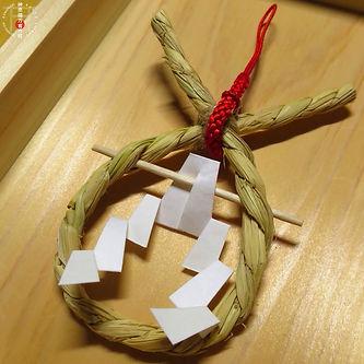 茅の輪お守り Chinowa amulet