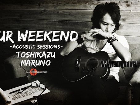 OUR WEEKEND 'ACOUSTIC SESSIONS'