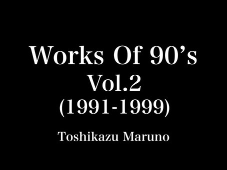 WORKS OF 90'S [VOL.2]