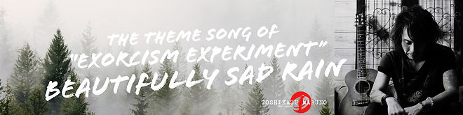 "The Story Of ""Beautifully Sad Rain"" -English / Toshikazu Maruno"