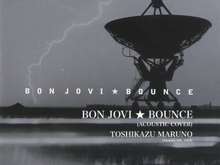 BON JOVI 'BOUNCE' ACOUSTIC COVER