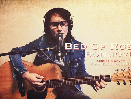 """""""BED OF ROSES"""" ACOUSTIC COVER UPLOADED!"""