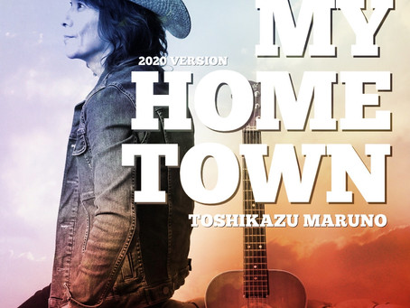 """My Home Town ~2020 Version~""完成!"