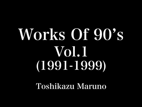 WORKS OF 90'S [VOL.1]
