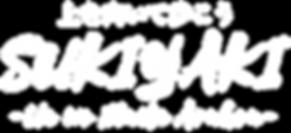 1) Sukiyaki Main Titles.png
