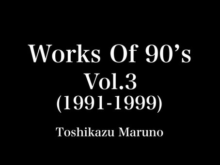 WORKS OF 90'S [VOL.3]