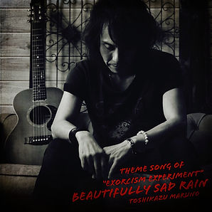 Beautifully Sad Rain -The Theme Song Of