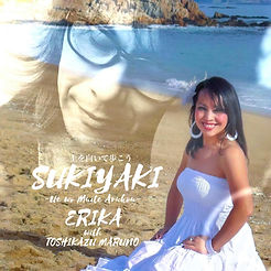 SUKIYAKI Project 2019 -Erika & Toshikazu- CD COVE