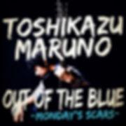 TOSHIKAZU MARUNO / OUT OF THE BLUE