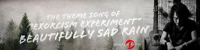 "The Story Of ""Beautifully Sad Rain"" -Japanese / Toshikazu Maruno"