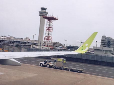 IOWA TRIP 2019 / DAY 10 TOKYO TO KAGOSHIMA