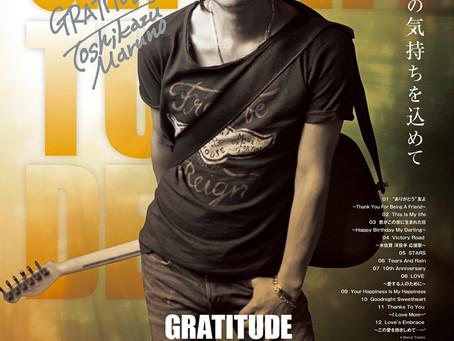 THE ALBUM 'GRATITUDE'