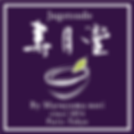 Jugetsudo-logo_color.png