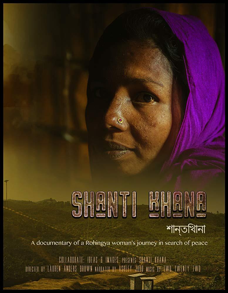 Shanti Khana by Lauren Anders Brown