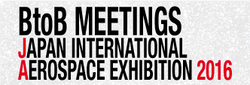 JA2016BtoBミーティング