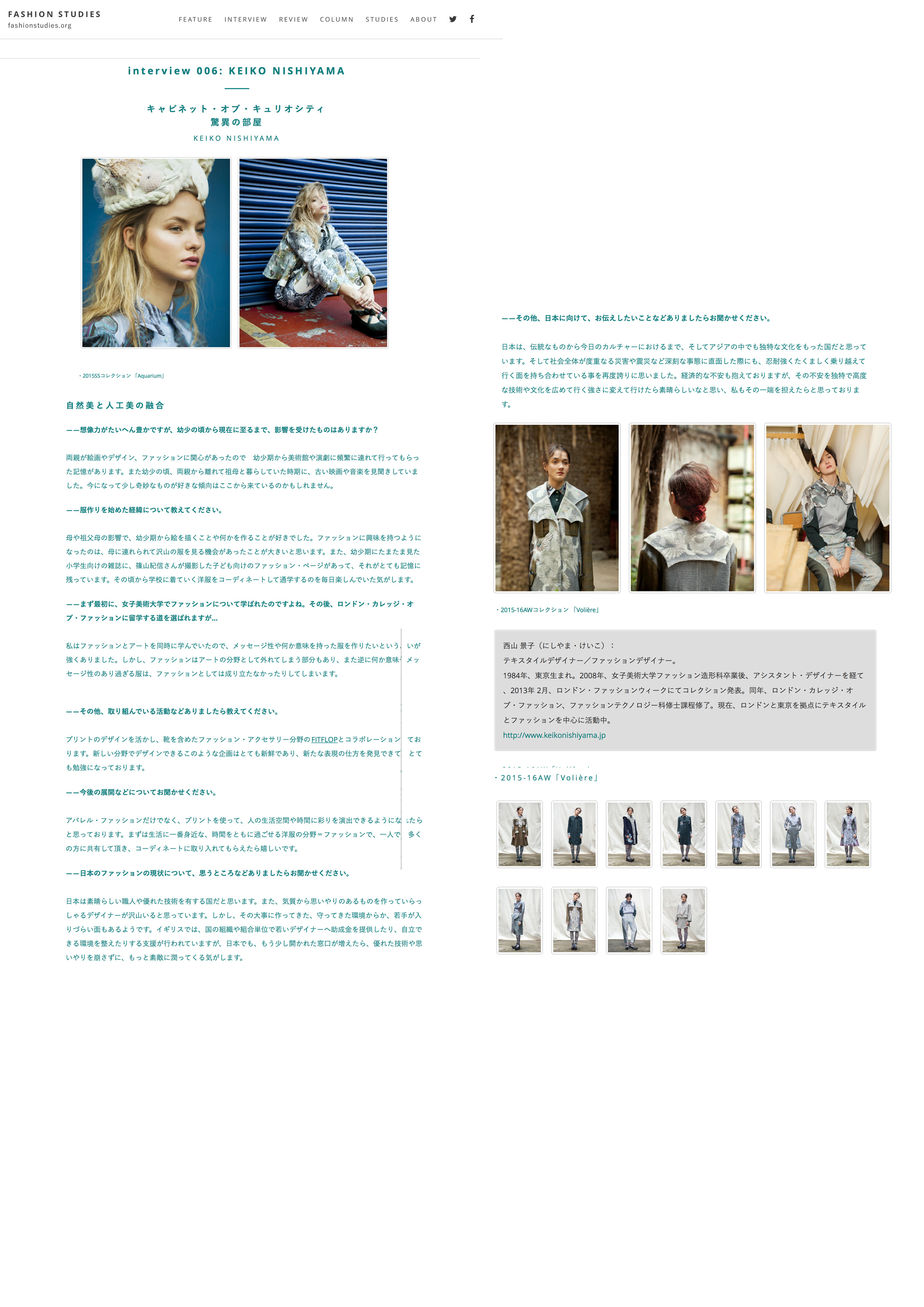 FASHION STUDIES - September 2015