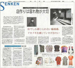 SENKEN NEWSPAPER - January 2015