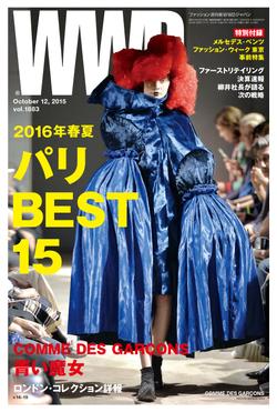 WWD JAPAN - October 2015