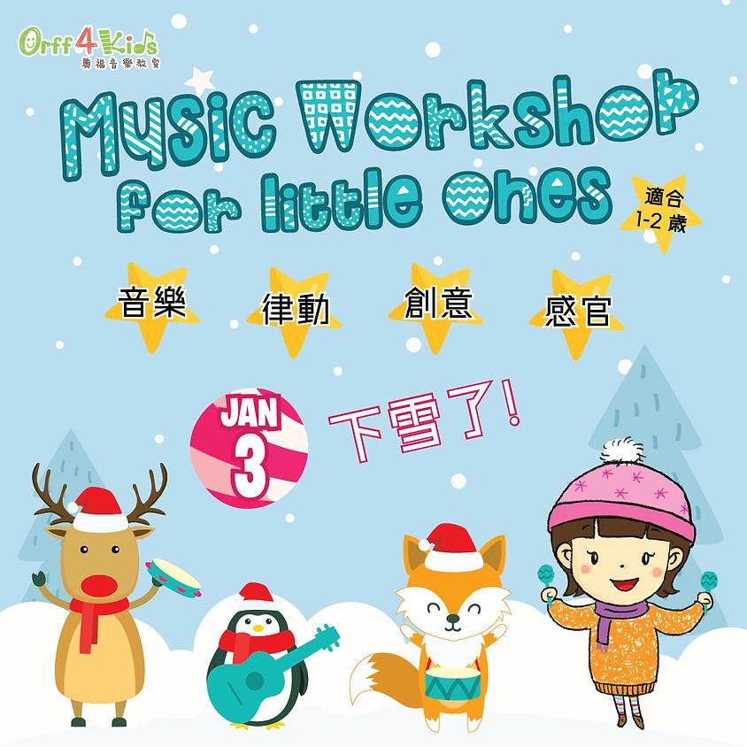 Music Workshop for Little Ones