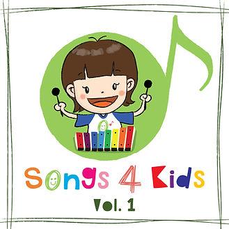 S4K 01 cover.jpg