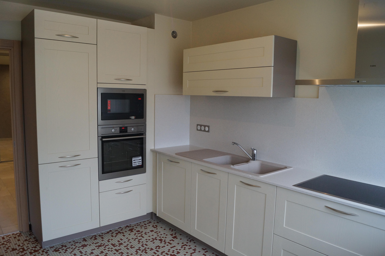 Agencement cuisine / Decorateur /