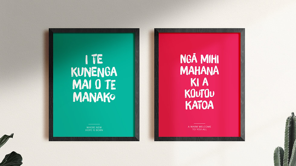 Maori Proverb Posters