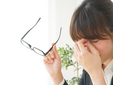 Que faire si vous avez les yeux secs?