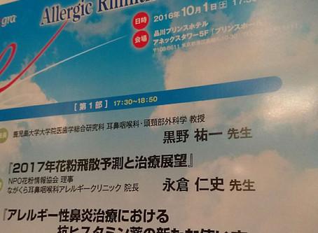 2017年のスギ・ヒノキ花粉予測