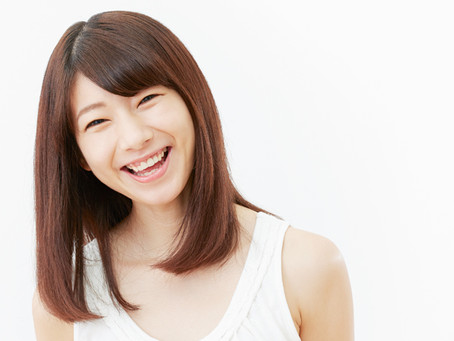 Uncover the true potential of your smile through a quality dentist in Richmond