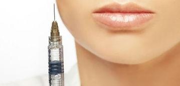Botulinum Toxin & Dermal Fillers