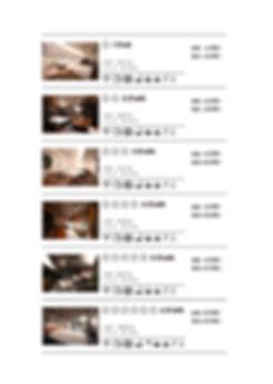 the scene website_アートボード 1.jpg