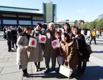 「平成最後の正月一般参賀ツアー」開催