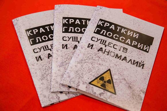 Квест в Ильичево.jpg