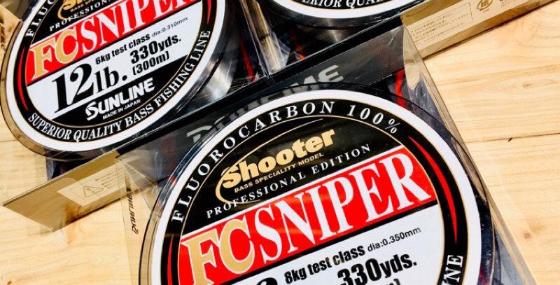 SUNLINE SHOOTER FC SNIPER 300M