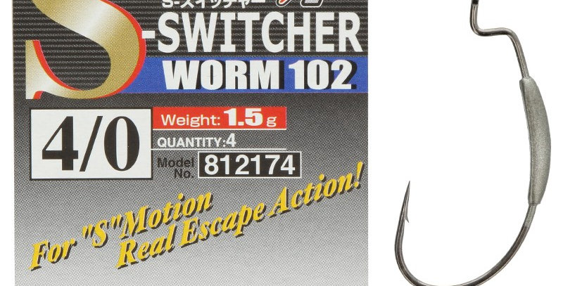 DECOY WORM 102 S-SWITCHER