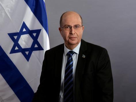 Former Israel Vice Prime Minister and Current Deputy Mayor Joins AGPI's International Board