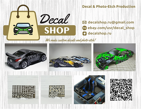 Decal Shop-1.png
