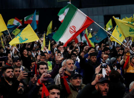 Senior Editor Chloe Dennison reviews a paper focusing on Iran's use of insurgent groups