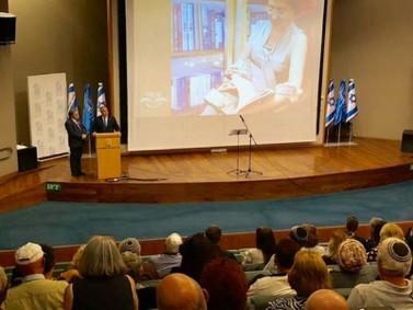 בית ישראל - ערב תרבות לזכרה של שרה בן שמש במרכז בגין בירושלים Cultural Event in remembrance of Sara
