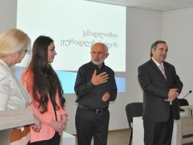 סטודנטית גאורגית תבקר במוזיאון יד ושם בירושלים בתמיכת קרן שרה ובית ישראל Sara Foundation and Israeli