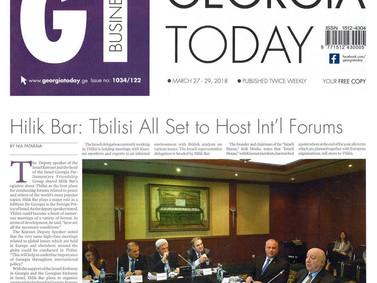 """בתביליסי קיימים התנאים לקיום כנסים בינ""""ל Tbilisi All Set to Host Int'l Forums"""