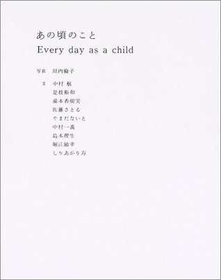 Every Day as a Child by Rinko Kawauchi