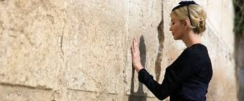 Ivanka at the Western Wall