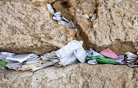 In the Western Wall place notes
