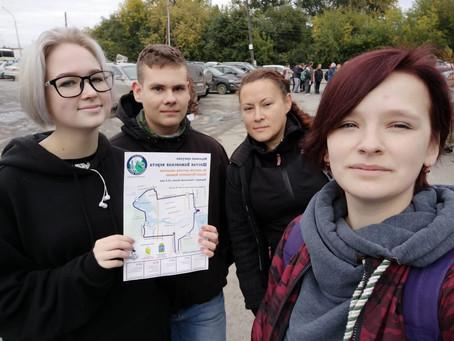 Бажовская верста - 2019