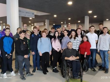 Образование и карьера на Урале 22.11.2019