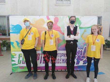 XXI Форум юных граждан Сысертского городского округа